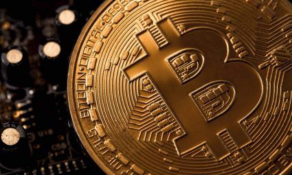 Digital Currency for Profits